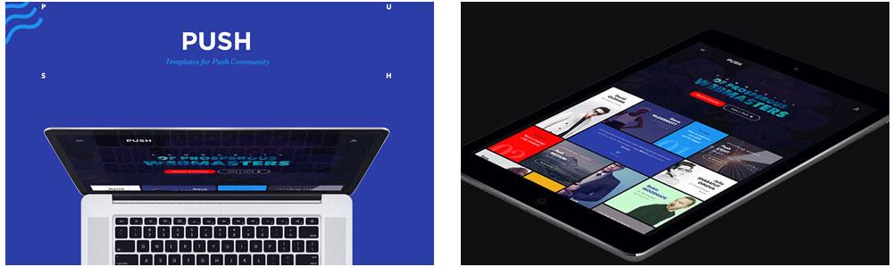 聊城网站设计培训